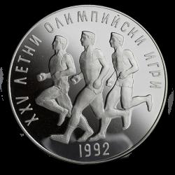 Bułgaria 25 Lewa 1990
