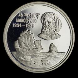 Chiny - 5 Yuan 1983