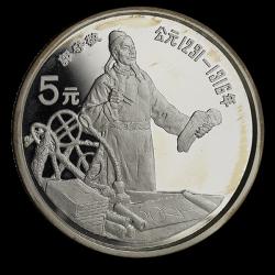 Chiny - 5 Yuan 1989