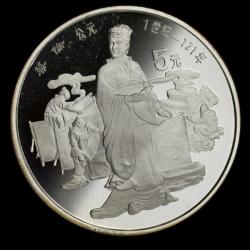 Chiny - 5 Yuan 1986
