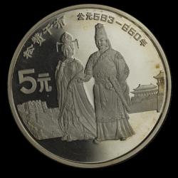 Chiny - 5 Yuan 1987