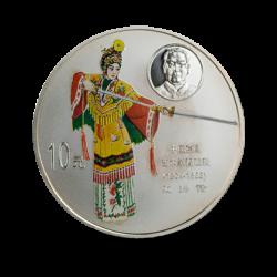 Chiny 1999 - 10 Yuan