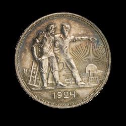 Rosja/ZSRR 1924 - 1 rubel
