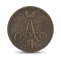 Rosja 1 kopiejka 1855 Aleksander II