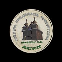 Tomaszów Lubelski 2008 - 5 Gryfinów