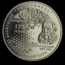 Prusy 1766 E - 3 grosze Fryderyk II Wielki
