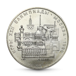 ZSRR - 5 Rubli 1977 Olimpiada Moskwa. Srebro